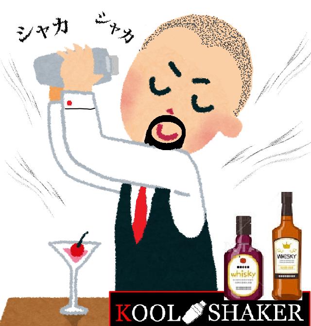 KOOL SHAKER